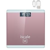 家用充電小型電子稱體重計