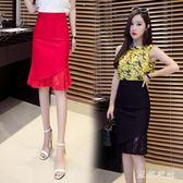魚尾裙 夏季新款韓版百搭蕾絲修身中長款半身裙荷葉邊魚尾裙 QQ5135『東京衣社』