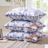 新不變形單人羽絲絨超軟枕芯珠光漿纖維棉中高枕頭單個裝BS18118『樂愛居家館』