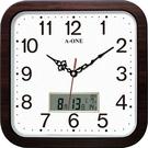 (限時免運)11吋方形LCD石紋底雙顯時鐘 TG-0229