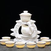 唐豐整套半全自動茶具套裝家用簡約陶瓷懶人泡茶壺功夫茶杯青花瓷 igo城市玩家