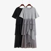 2019新款女春夏短袖寬鬆仙女網紗裙拼接連身裙女長裙過膝蛋糕裙仙