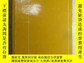 二手書博民逛書店Taxation罕見in the global econmy全球