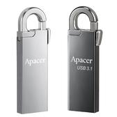 【神腦生活】Apacer AH15A USB 3.1 64GB 扣環碟