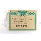 【收藏天地】創意小物*木質明信片-最乖寶寶獎