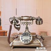 復古電話歐式客廳仿古電話機家用臥室創意復古固定電話時尚老式座機 NMS陽光好物