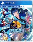 【玩樂小熊】現貨中 PS4 遊戲 女神異聞錄 3 月夜熱舞 Persona 3: Dancing Moon 日文日版