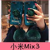 【萌萌噠】Xiaomi 小米 Mix3 (6.39吋)  海洋藍祖母綠 水鑽氣囊支架+毛球掛繩 全包軟殼 手機殼 外殼