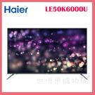 世博惠購物網◆Haier海爾 50吋4K...