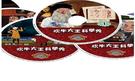 [COSCO代購] W134384 DVD 吹牛大王科學秀