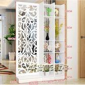 屏風隔斷客廳玄關櫃現代時尚移動門廳裝飾櫃鏤空雕花櫥窗背景MBS「時尚彩虹屋」