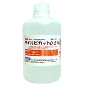 日本鈴木_磁磚專用清潔劑-0.5kg