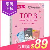 我的美麗日記 明星TOP熱銷3入組(23mlx3片入) 【小三美日】面膜 $99