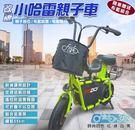 ☆手機批發網☆ F2 親子車《55公里版》可折疊,防盜遙控,定速巡航,電動自行車、腳踏車