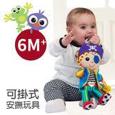 嬰幼兒玩具 可掛車玩具【KA0123】寶寶外出海盜船長玩具 學習玩具  手推車  嬰兒床  安全座椅