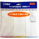 【奇買親子購物網】芬蒂思 超柔紗布手帕/3入/30*30cm