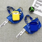 AirPods保護套編織袋零錢包創意蘋果無線藍牙耳機殼【英賽德3C數碼館】