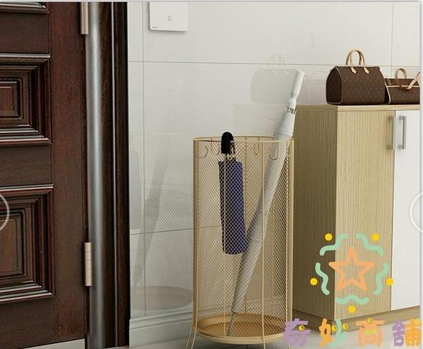 雨傘架家用酒店大堂商用掛傘桶店鋪門口放雨傘的架子【奇妙商鋪】