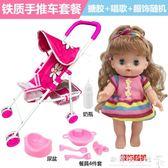 洋娃娃 兒童玩具推車帶娃娃女童女孩過家家玩具手推車玩具嬰兒寶寶小推車 『歐韓流行館』