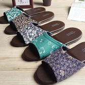 台灣製造-品味系列-布面皮質室內拖鞋-超值5雙組