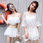 分體裙式泳衣女三件套小胸聚攏性感遮肚顯瘦韓國小香風溫泉游泳衣 晴川生活館