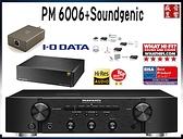 MARANTZ PM6006 綜合擴大機 + I-O DATA Soundgenic 音樂伺服器 + DA&T C14 轉換器
