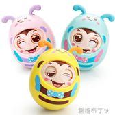 不倒翁玩具嬰兒3-6-9-12個月寶寶益智兒童小孩0-1歲大號不到翁8-7 HM  WD一米陽光