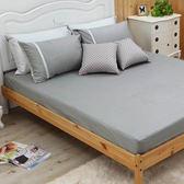 《40支紗》雙人床包枕套三件式【艾草】舒活系列 100%精梳棉-麗塔LITA-