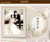 實木相框掛墻歐式7 12 16 20 24 36寸婚紗照相框創意擺台畫框定做qm    JSY時尚屋
