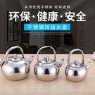 加厚不銹鋼飯店茶壺 DA3493【毛菇小...