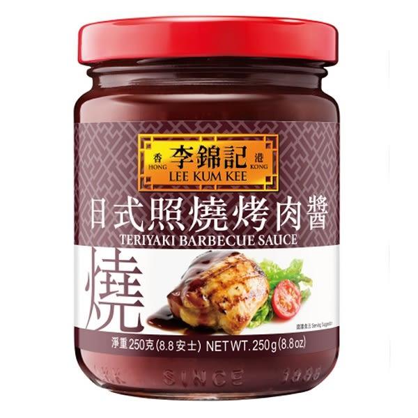 李錦記-日式照燒烤肉醬250g ◆86小舖 ◆