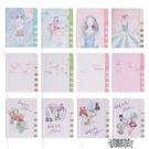 密碼本子帶鎖韓國創意簡約小清新筆記本小學生日記本記事成人兒童歐式彩頁插畫手繪  街頭布衣