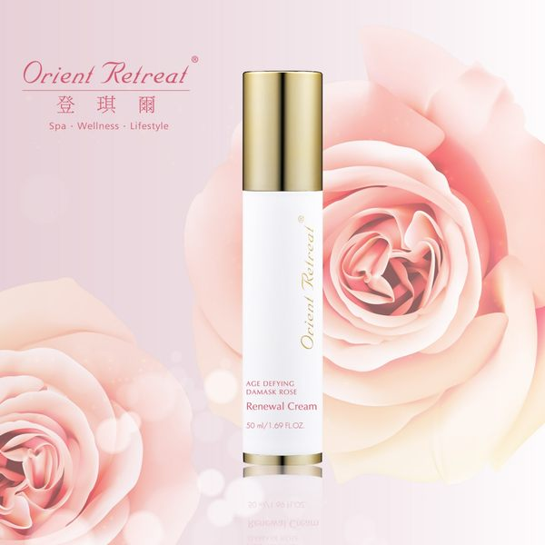 【Orient Retreat登琪爾】大馬士革玫瑰抗老還原霜 Age Defying Damask Rose Renewal Cream(50ml/瓶)