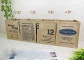 ZAKKA  折疊棉麻收納盒雜物整理衣服儲物袋