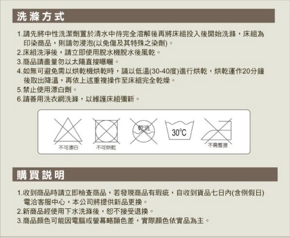 【金‧安德森】長纖珮瑪棉《瓦爾第》床單四件組 (加大被單)