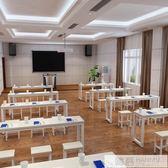 簡易培訓桌學生課桌公司員工辦公桌電腦桌會議桌長條桌鋼木桌 韓慕精品 YTL
