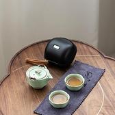 汝窯快客杯一壺一杯陶瓷二三人旅行功夫茶具小套裝便攜式茶壺茶杯 【蜜斯蜜糖】