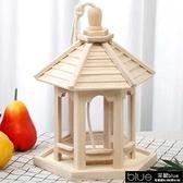 餵鳥器 戶外懸掛喂食器野外布施引鳥桐木六角鳥窩實木陽台投食器