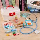 兒童益智玩具 木製品 醫藥箱 盒裝13件套 護士 醫生裝扮玩具 小孩牙科醫生玩具 寶寶玩具