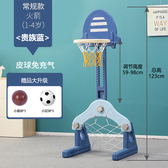 兒童籃球架 室內可升降籃球框1-2-3-6歲兒童家用男孩投籃兒童玩具【快速出貨】