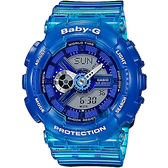 CASIO 卡西歐 Baby-G 海洋風雙顯手錶-藍 BA-110JM-2A / BA-110JM-2ADR