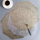 隔熱墊 餐墊隔熱墊餐桌墊防燙北歐創意金色大理石裝飾墊家用防滑墊【快速出貨八折搶購】