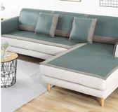 沙髮墊夏季簡約現代涼席坐墊防滑定做藤席客廳冰絲套巾沙髮涼席墊 LX