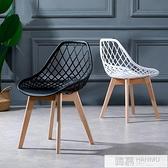 北歐椅子現代簡約ins風家用懶人學生靠背書桌凳子簡易餐椅 母親節特惠 YTL