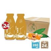 【南紡購物中心】特活綠小舖│黃金活力薑黃飲2.0- 24入量販組│全素 常溫即食