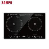 ~新家電錧~【SAMPO 聲寶】KM-VA14GM 微電腦觸控變頻IH雙口電磁爐【實體店面】