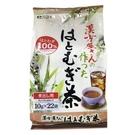 漢方屋 薏仁茶 10gx22袋/包 效期至2021.08.10
