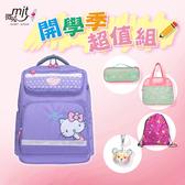 《開學五件組》【IMPACT】怡寶歐式輕量書包-夢幻點點系列-粉紫 IMKT201PL
