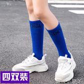 兒童襪子長襪潮襪春秋純棉中筒襪3-5-7-9-12歲男童女童滑板運動 蘿莉小腳ㄚ