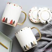 馬克杯 陶瓷馬克杯情侶對杯簡約金水杯茶杯咖啡杯女辦公杯子LB4767【Rose中大尺碼】